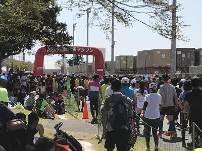 第21回 東日本国際親善マラソンスタート地点2