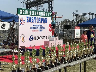 第21回 東日本国際親善マラソン中央広場の表彰台とトロフィー