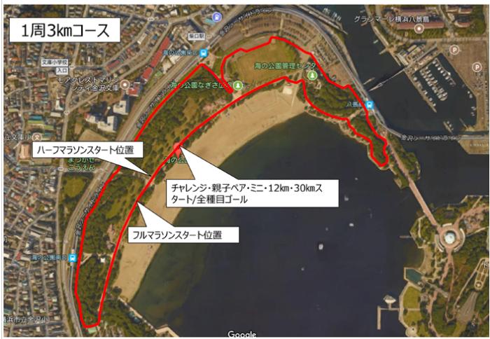横浜ビーチサイドマラソンコース地図