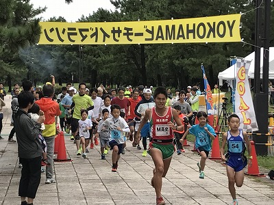 第1回横浜(YOKOHAMA)ビーチサイドマラソン親子ランスタート