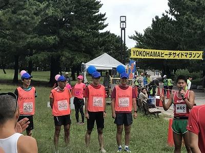 第1回横浜(YOKOHAMA)ビーチサイドマラソンペースランナー