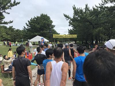 第1回横浜(YOKOHAMA)ビーチサイドマラソン30キロスタート前