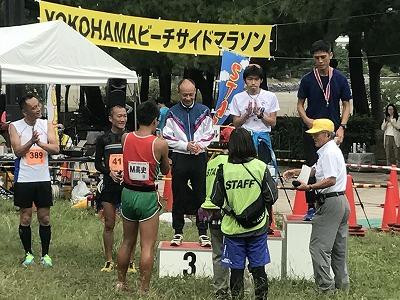 第1回横浜(YOKOHAMA)ビーチサイドマラソン表彰式