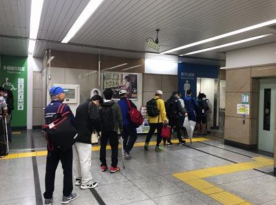 第46回タートルマラソン国際大会北千住駅トイレ