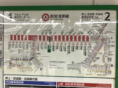 東京トライアルハーフマラソン2017京成線路線図