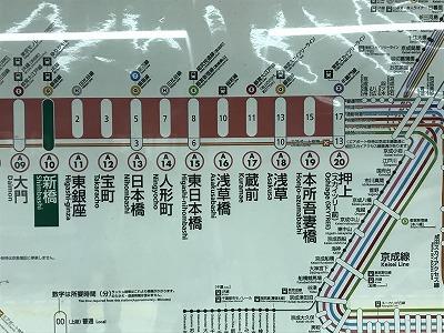 東京トライアルハーフマラソン2017京成線路線図2