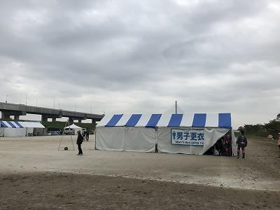 東京トライアルハーフマラソン2017男子更衣室