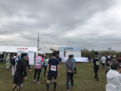 東京トライアルハーフマラソン2017本部開会式