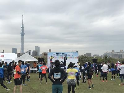 東京トライアルハーフマラソン2017開会式