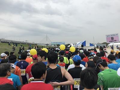 東京トライアルハーフマラソン2017のスタート3分前