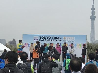東京トライアルハーフマラソン2017女子表彰式