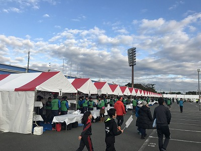 第20回ジュビロ磐田メモリアルマラソン会場荷物預かり所