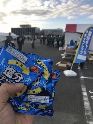 第20回ジュビロ磐田メモリアルマラソン会場塩分補給