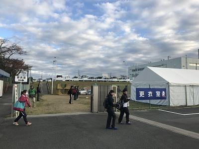 第20回ジュビロ磐田メモリアルマラソン会場更衣室