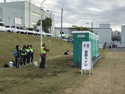 第20回ジュビロ磐田メモリアルマラソン会場仮設トイレ