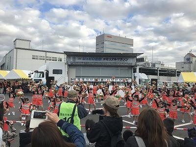 第20回ジュビロ磐田メモリアルマラソンのチアリーディング