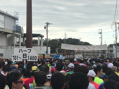 ジュビロ磐田メモリアルマラソンスタートの整列