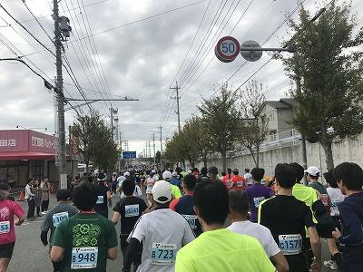 ジュビロ磐田メモリアルマラソンスタート3分後