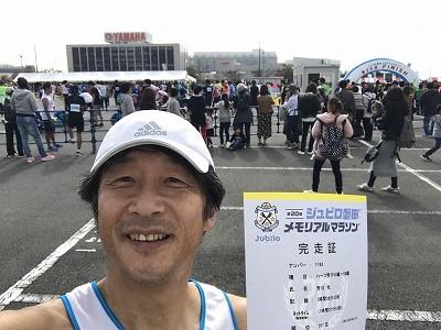 ジュビロ磐田メモリアルマラソンゴール自撮り