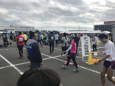 ジュビロ磐田メモリアルマラソンゴールチップ回収場所