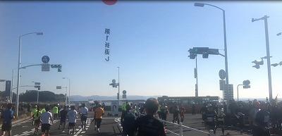 第12回湘南国際マラソン第一折り返し