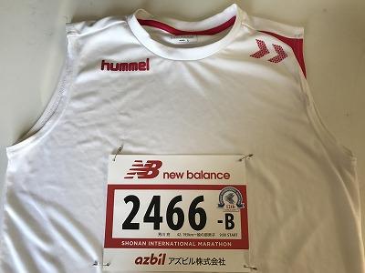 第12回湘南国際マラソンユニフォーム
