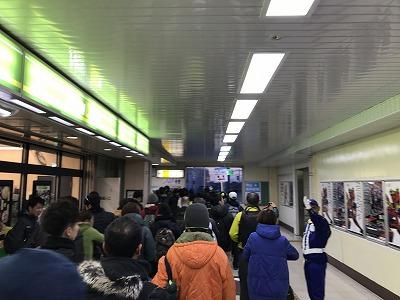 第12回湘南国際マラソン二宮駅