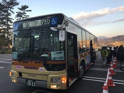 第12回湘南国際マラソン無料シャトルバス