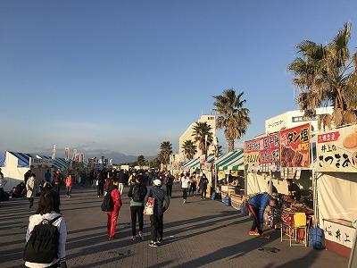 第12回湘南国際マラソン屋台