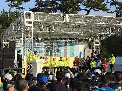 第12回湘南国際マラソン開会式