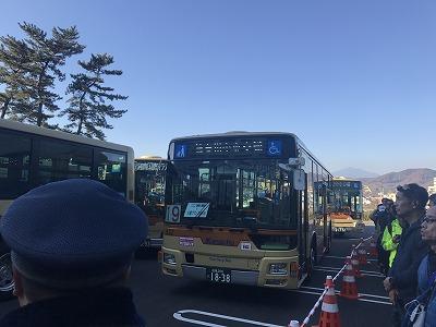 第12回湘南国際マラソン帰りのシャトルバス