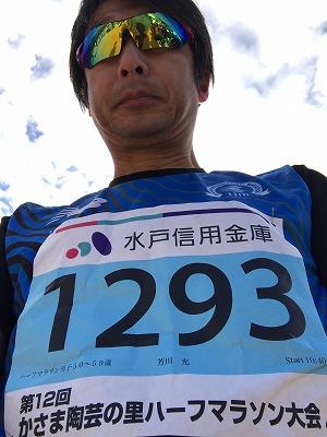 第12回かさま陶芸の里ハーフマラソン大会自撮り
