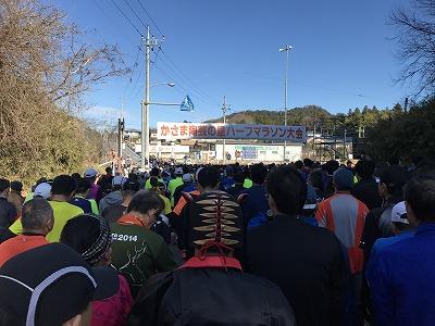 第12回かさま陶芸の里ハーフマラソン大会スタート地点