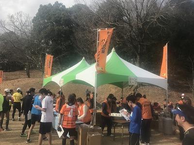 第12回かさま陶芸の里ハーフマラソン大会コーンスープ
