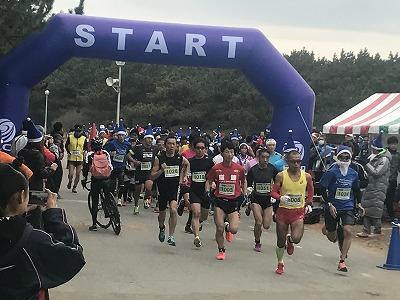 第1回谷川真理クリスマスマラソンハーフマラソン5キロ、10キロスタート