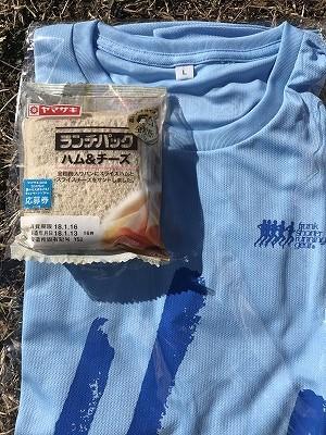 第19回ハイテクハーフマラソン参加賞Tシャツとパン