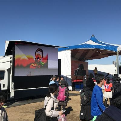 第19回ハイテクハーフマラソンのゲスト福島和可菜