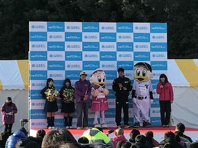 第42回サンスポ千葉マリンマラソン開会式高橋尚子さんダンカントークショー