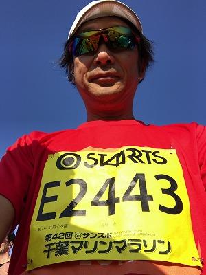 第42回サンスポ千葉マリンマラソンスタート前自撮り