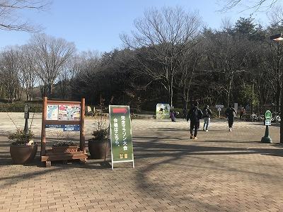 第43回森林公園完走マラソン国営武蔵丘陵森林公園案内