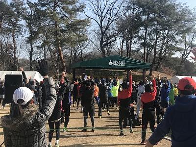 第43回森林公園完走マラソン開会式ジャパササイズ体操
