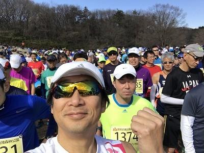 第43回森林公園完走マラソン自撮り