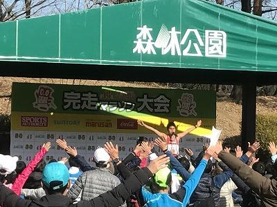 第43回森林公園完走マラソンライブショー