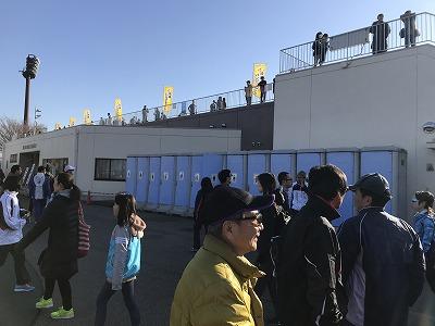 第36回鴻巣パンジーマラソン鴻巣陸上競技場トイレ