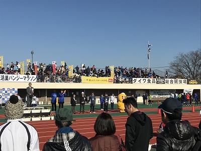 第36回鴻巣パンジーマラソン開会式