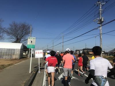 第36回鴻巣パンジーマラソンスタート直後4キロ地点