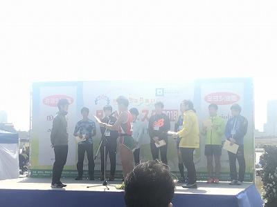第4回かつしかふれあいRUNフェスタ2018、男子ハーフ表彰式
