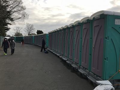 第28回熊谷さくらマラソン大会会場仮設トイレ