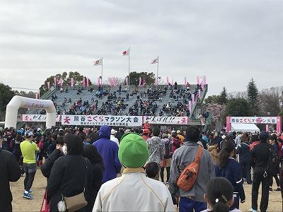 第28回熊谷さくらマラソン大会開会式