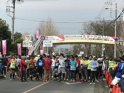 第28回熊谷さくらマラソン大会スーター準備